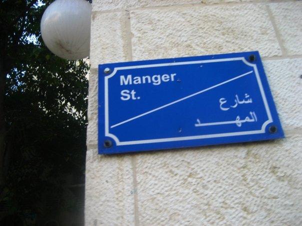 Manger street, in Bethlehem.